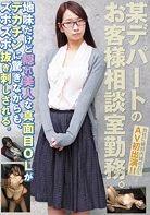 furuyamaimi
